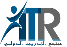 السكرتارية center 2019 itr-arabic-logo.png